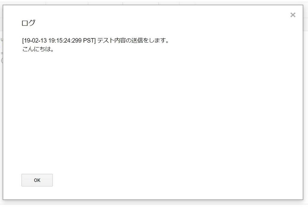 f:id:Kuzunoha-NE:20190214121900j:plain