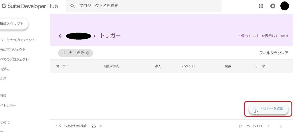 f:id:Kuzunoha-NE:20190214122702j:plain