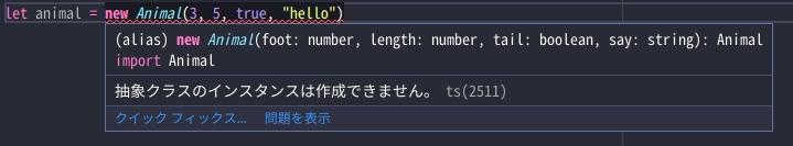 f:id:Kuzunoha-NE:20190731210708j:plain