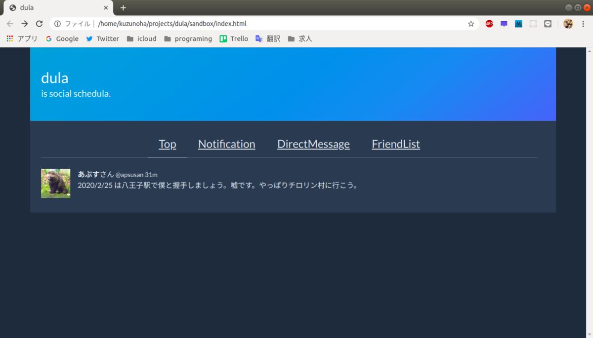 f:id:Kuzunoha-NE:20200222003135p:plain
