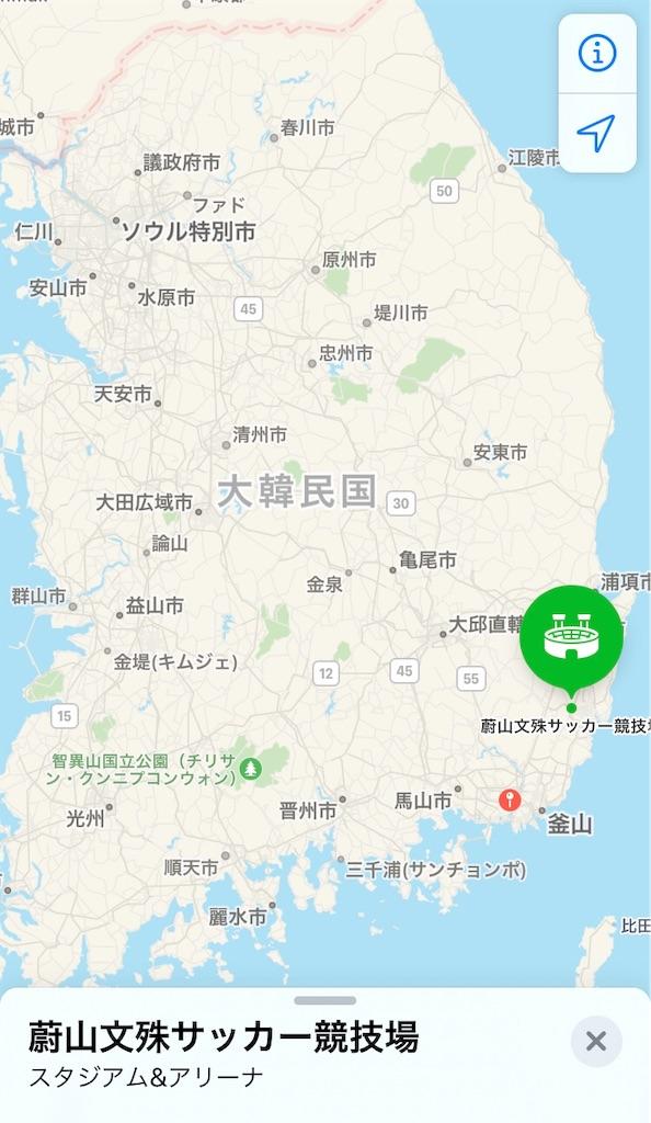 f:id:Kyabe2soccer:20191212015501j:image