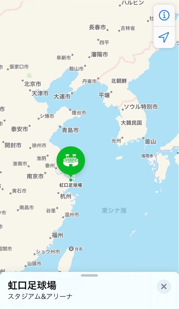 f:id:Kyabe2soccer:20191212022108j:image