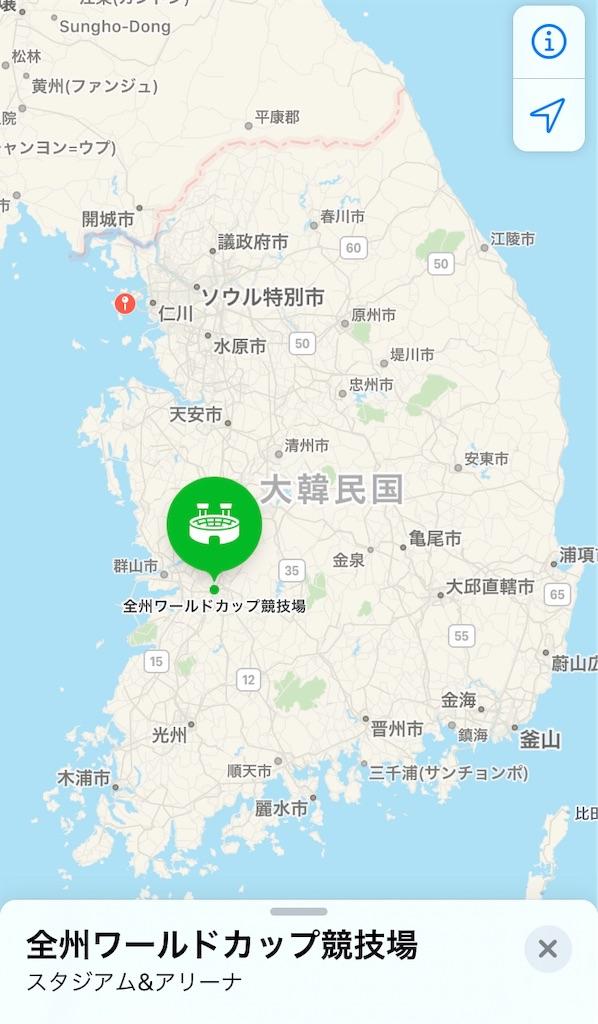 f:id:Kyabe2soccer:20191214213644j:image