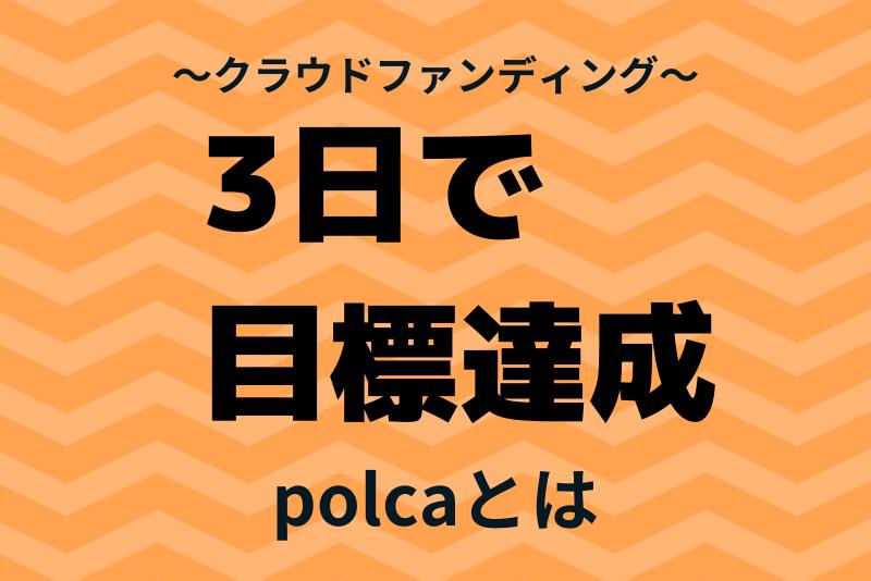 f:id:Kyabe2soccer:20200125005824p:plain