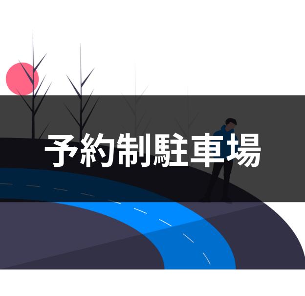 f:id:Kyabe2soccer:20200225231819p:plain