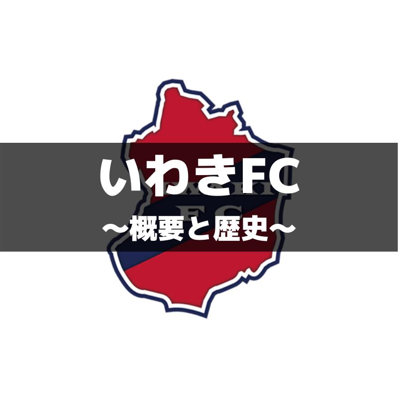 f:id:Kyabe2soccer:20200229234603p:plain