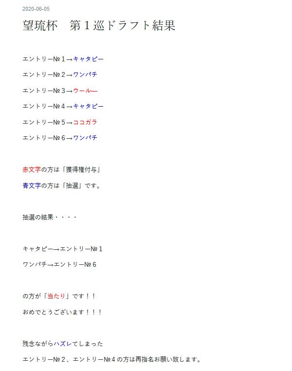 f:id:Kyatapee:20200609072047p:plain