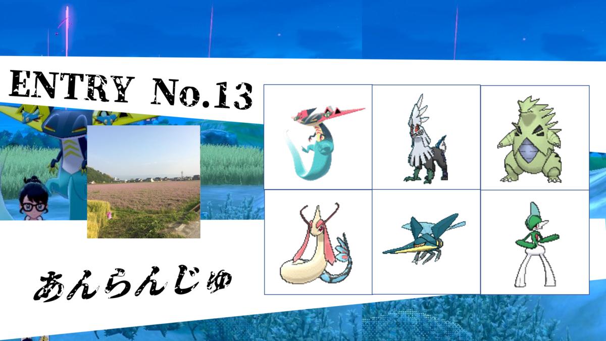 f:id:Kyatapee:20200712183140p:plain