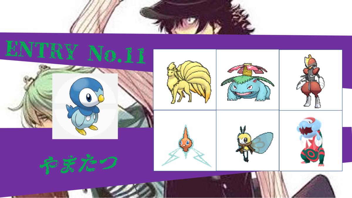 f:id:Kyatapee:20200712183356p:plain