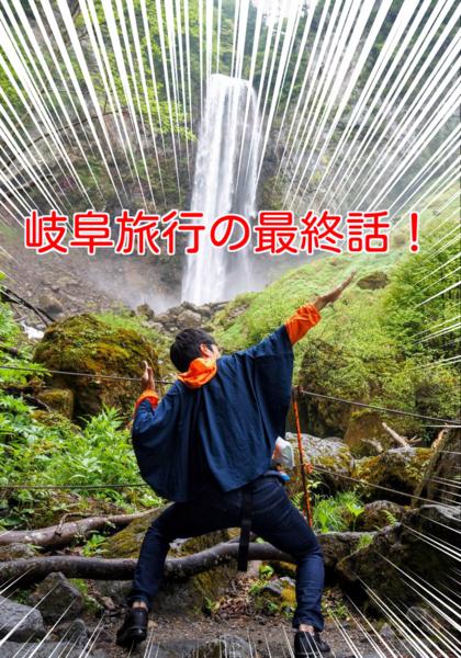 f:id:KyoChika:20160605132605j:plain