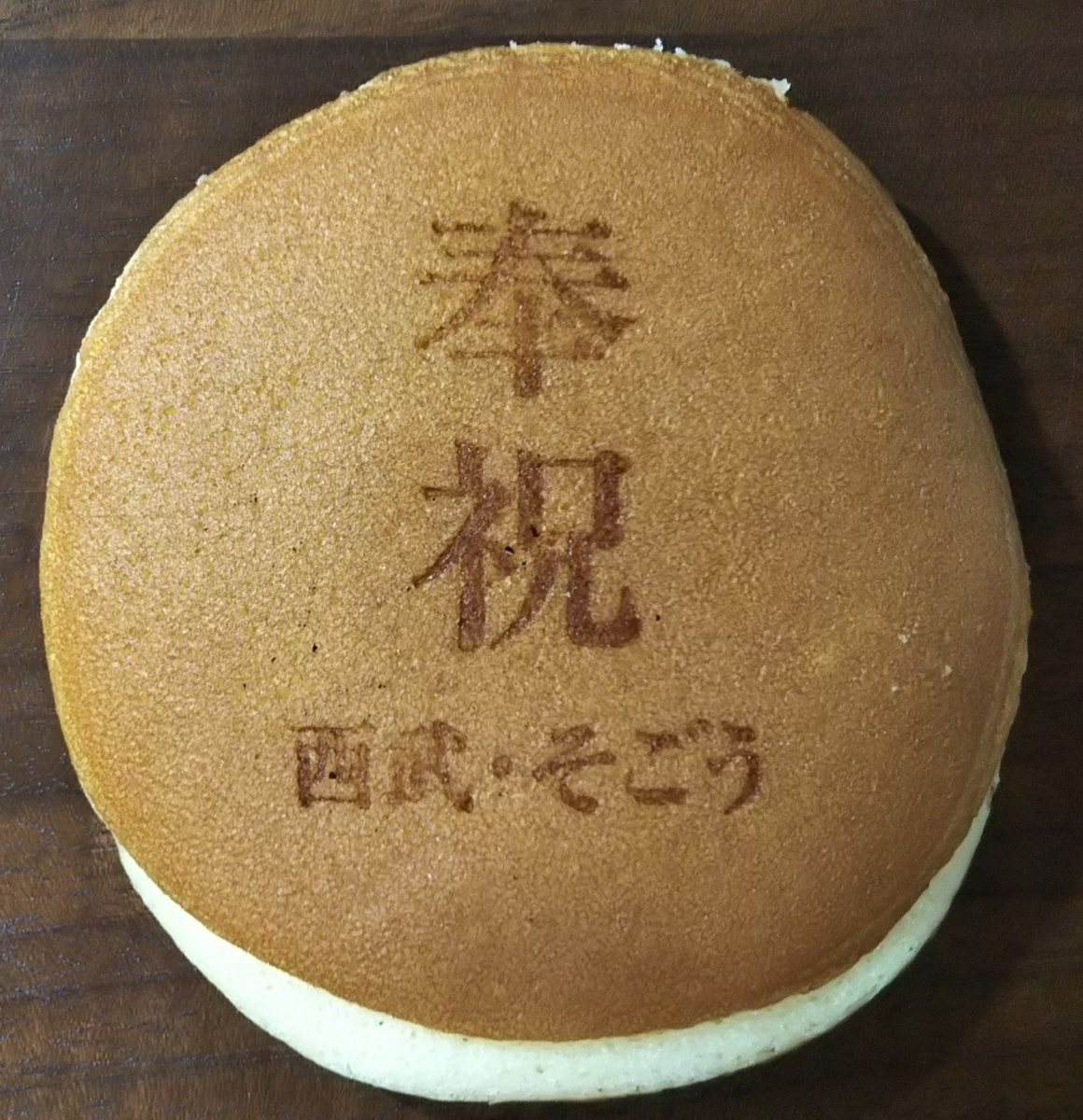 f:id:KyoMizushima:20200222083557j:plain