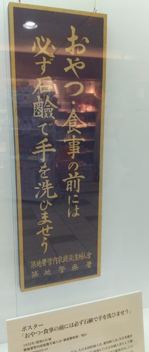f:id:KyoMizushima:20200922214659j:plain