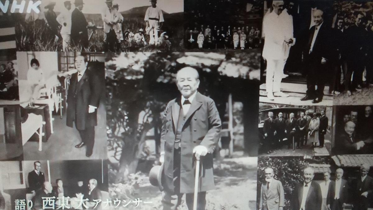 f:id:KyoMizushima:20210522205856j:plain