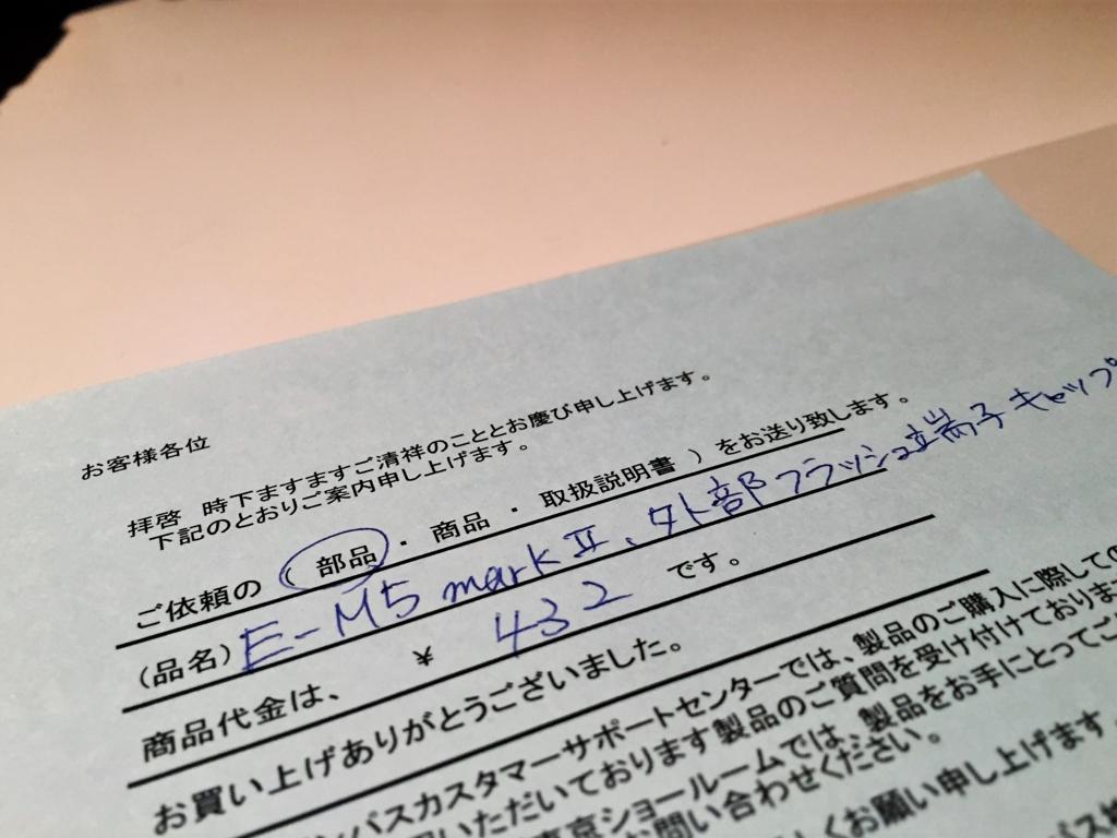 f:id:Kyo_Ichikawa:20151026195259j:plain