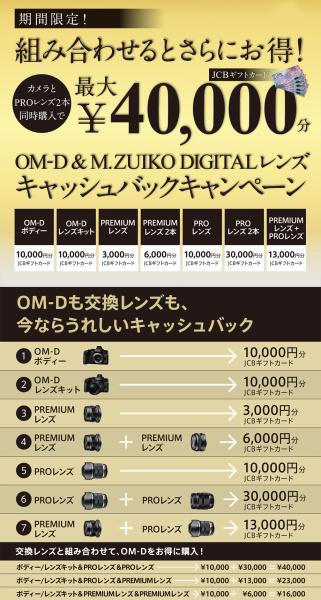 f:id:Kyo_Ichikawa:20151106214230j:plain