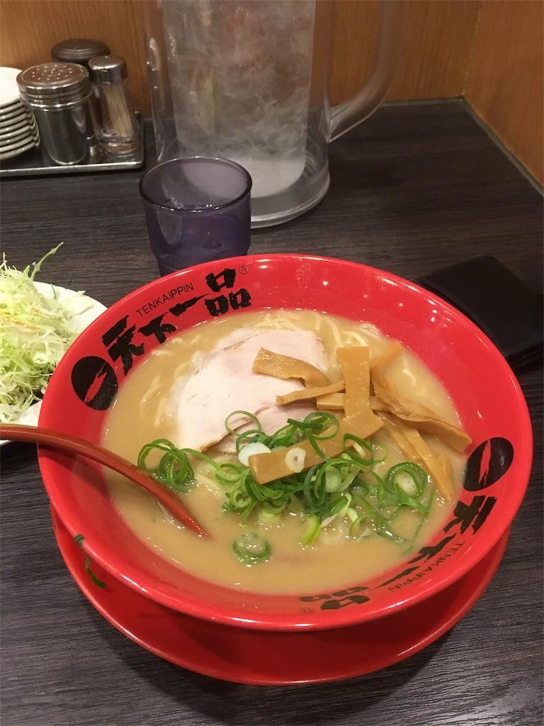 f:id:Kyo_Ichikawa:20160519002914j:image