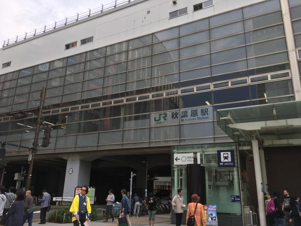 f:id:Kyo_Ichikawa:20161029092230j:plain