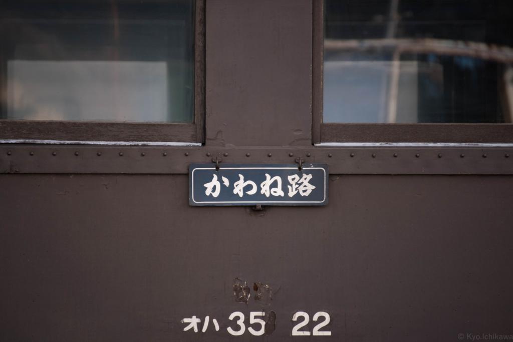 f:id:Kyo_Ichikawa:20170326103546j:plain