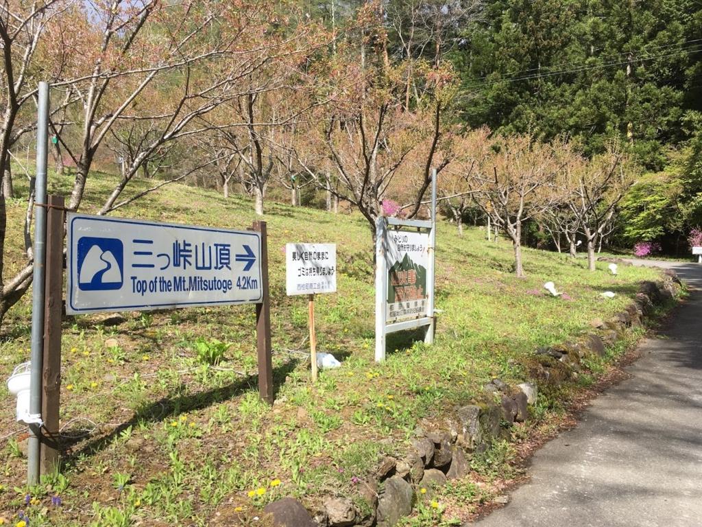 f:id:Kyo_Ichikawa:20170424211225j:plain