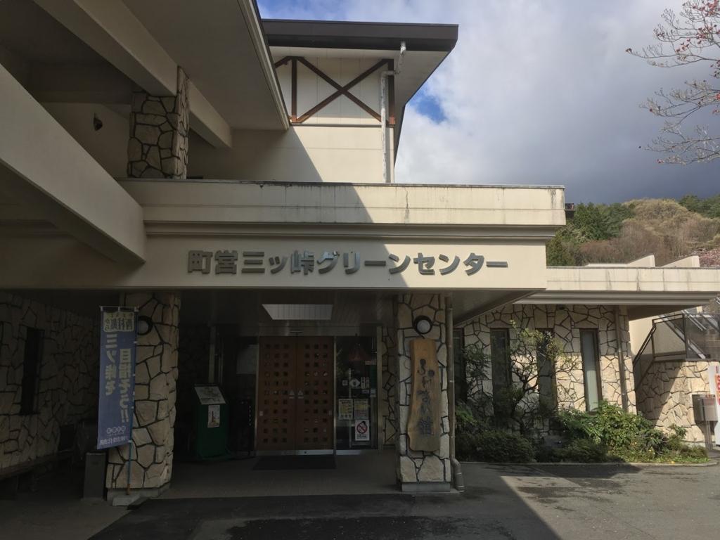 f:id:Kyo_Ichikawa:20170429071340j:plain
