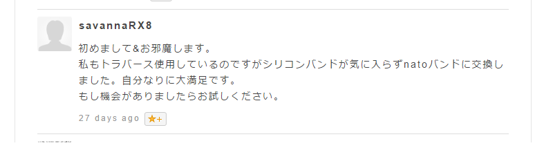 f:id:Kyo_Ichikawa:20170514083611p:plain