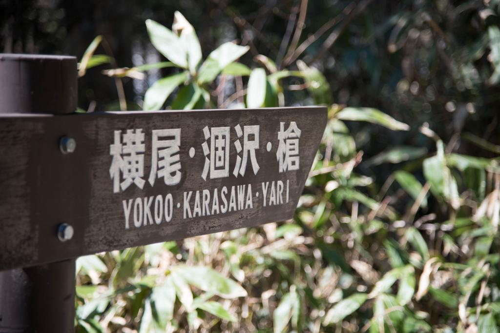 f:id:Kyo_Ichikawa:20170527075415j:plain