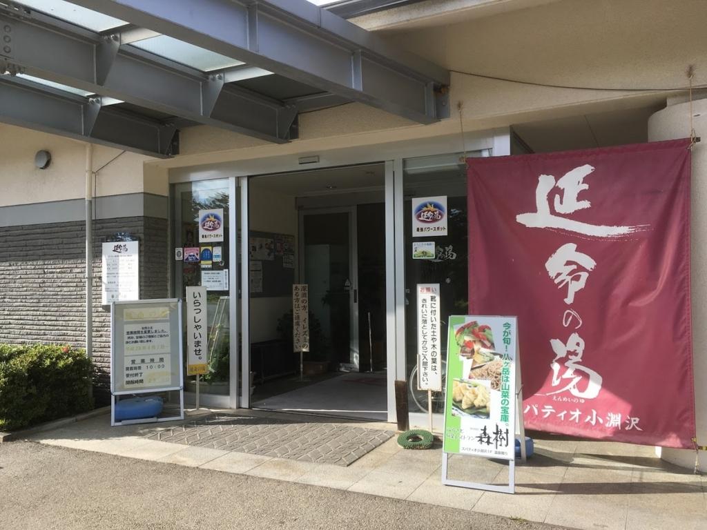 f:id:Kyo_Ichikawa:20170611212637j:plain