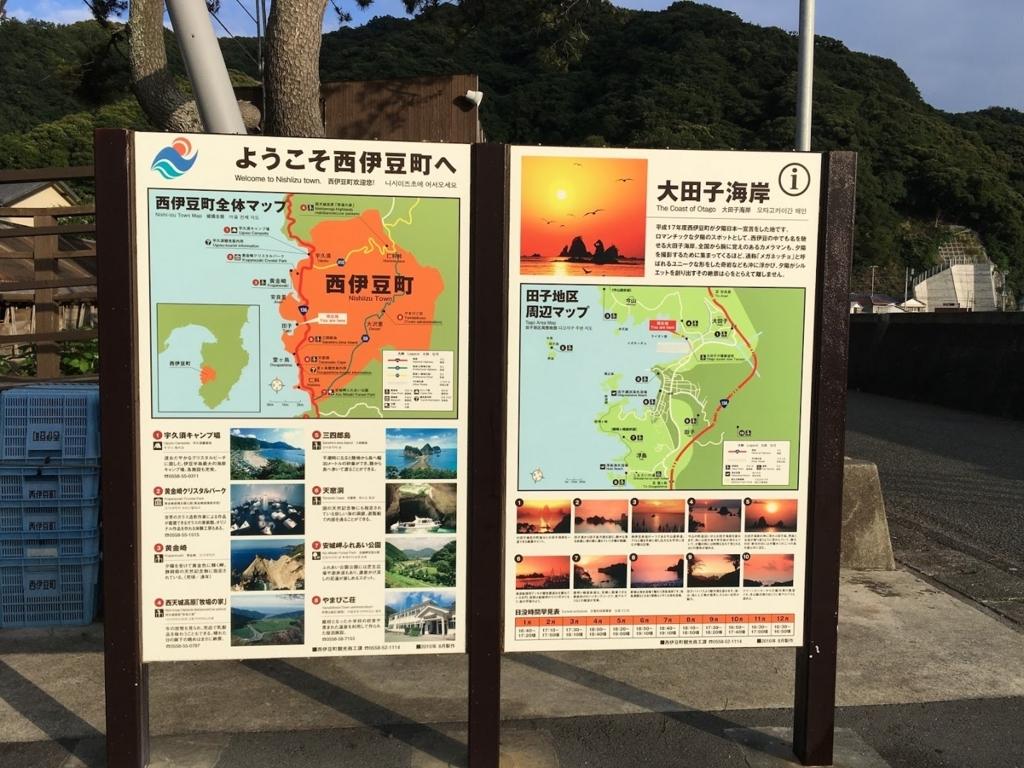 f:id:Kyo_Ichikawa:20170801053925j:plain