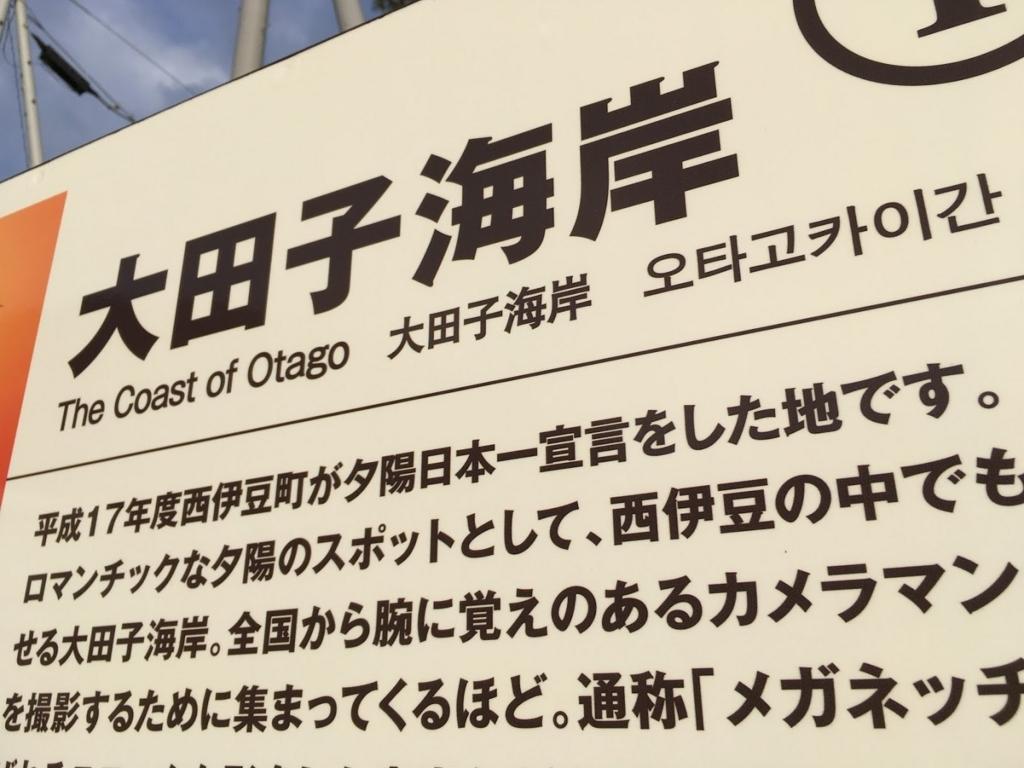 f:id:Kyo_Ichikawa:20170801053936j:plain