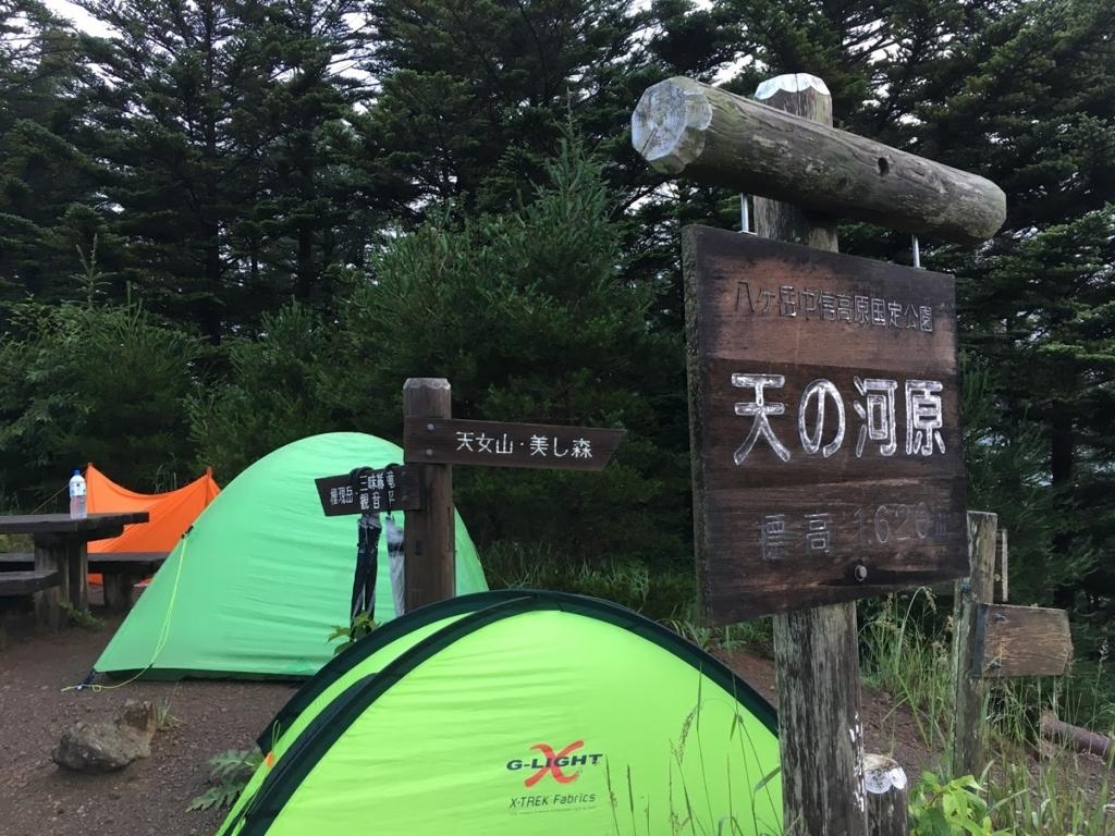 f:id:Kyo_Ichikawa:20170813215514j:plain
