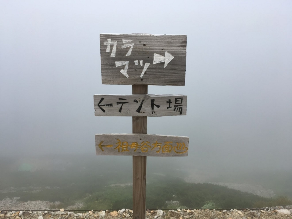 f:id:Kyo_Ichikawa:20170821054050j:plain