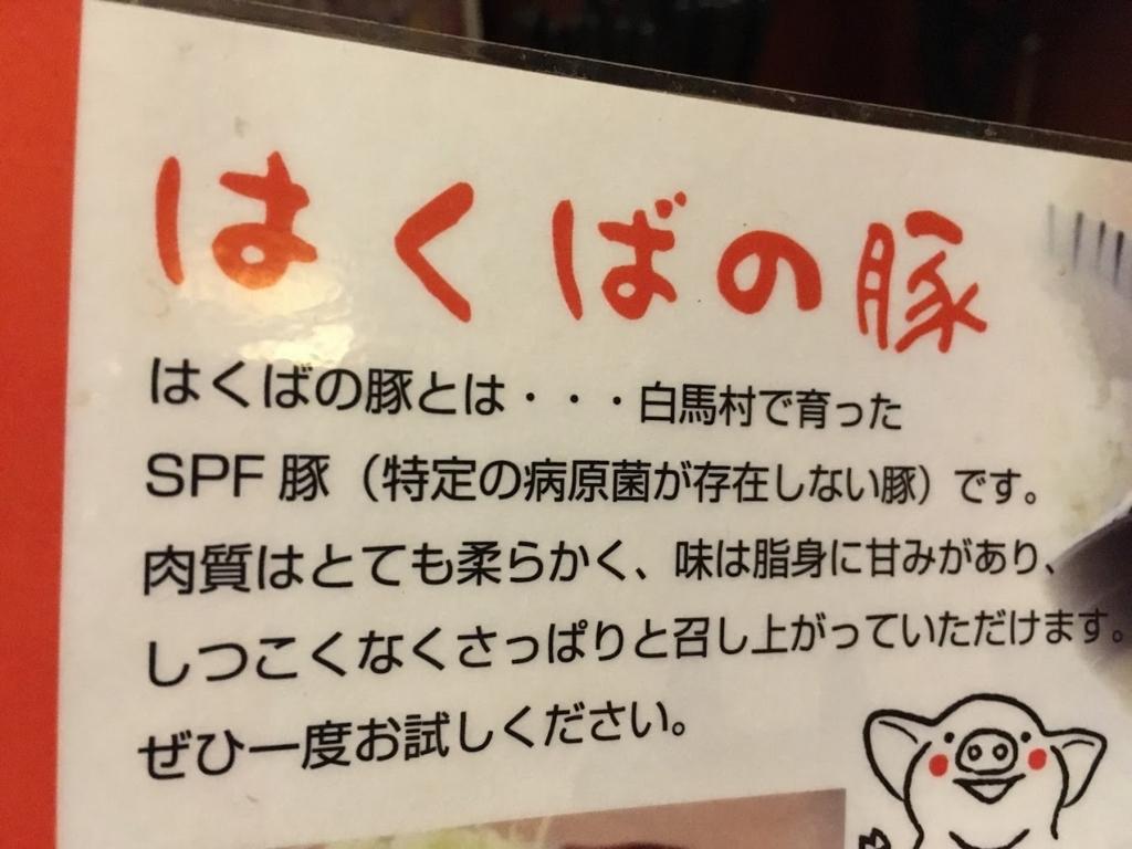 f:id:Kyo_Ichikawa:20170822055911j:plain