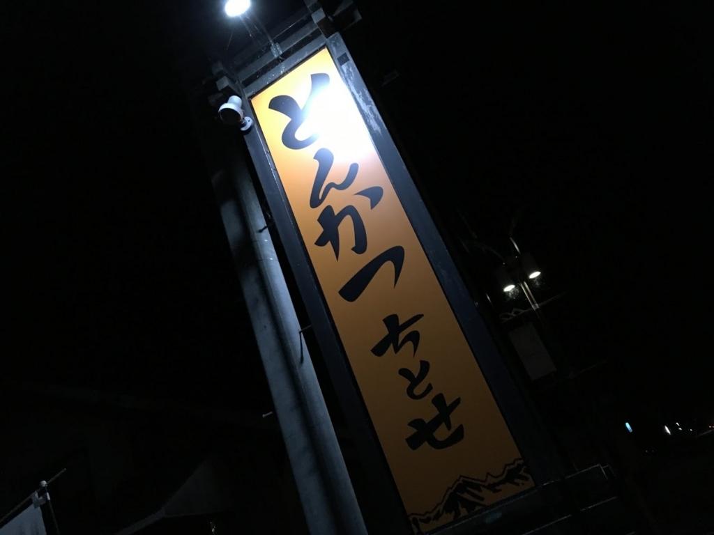 f:id:Kyo_Ichikawa:20170822060105j:plain