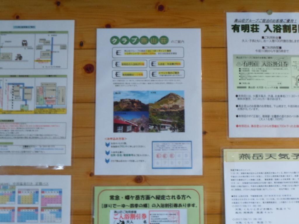 f:id:Kyo_Ichikawa:20170917174535j:plain