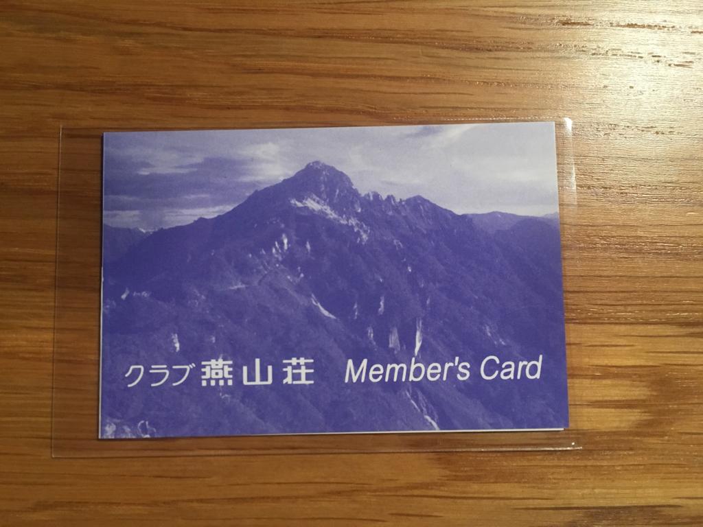 f:id:Kyo_Ichikawa:20170919192719j:plain