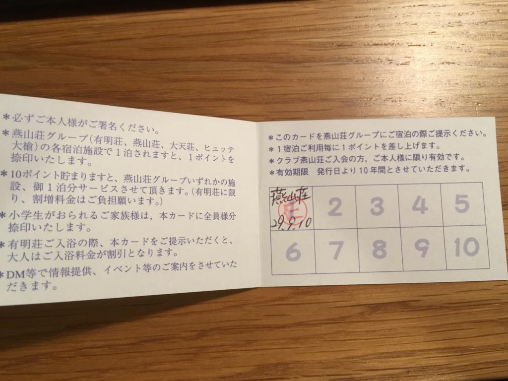 f:id:Kyo_Ichikawa:20170919192919j:plain