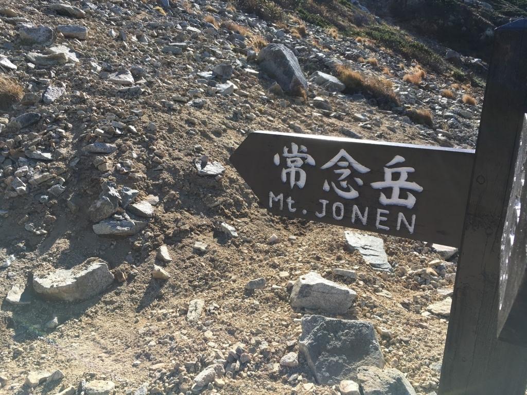 f:id:Kyo_Ichikawa:20171007214908j:plain