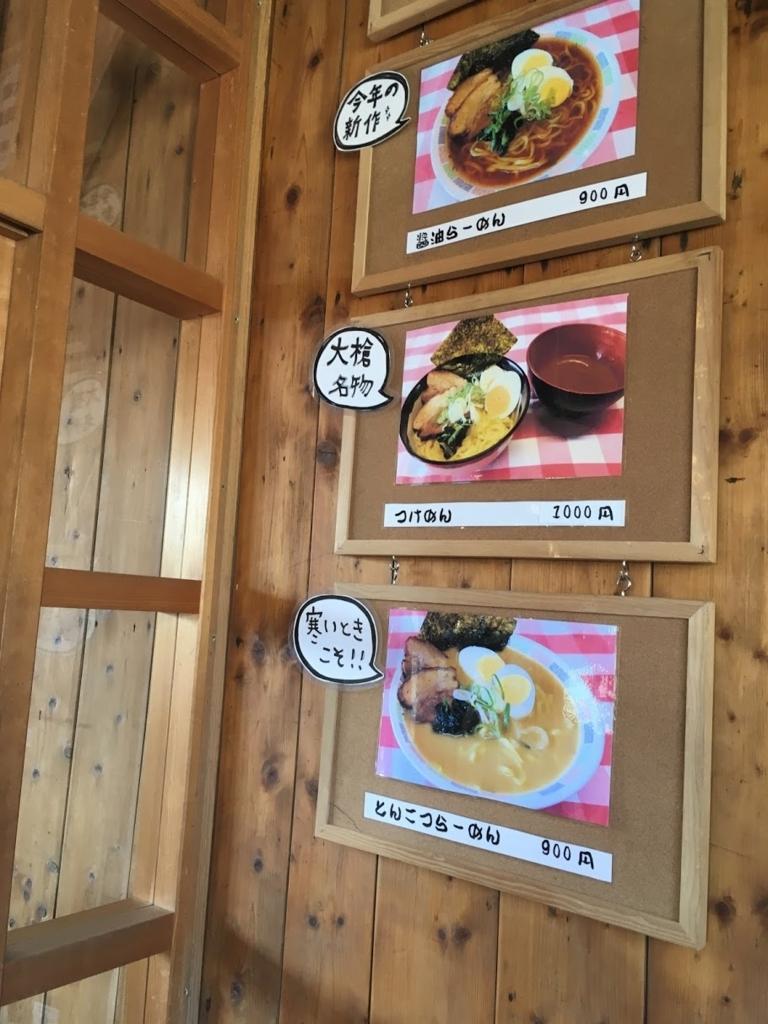 f:id:Kyo_Ichikawa:20171011213001j:plain