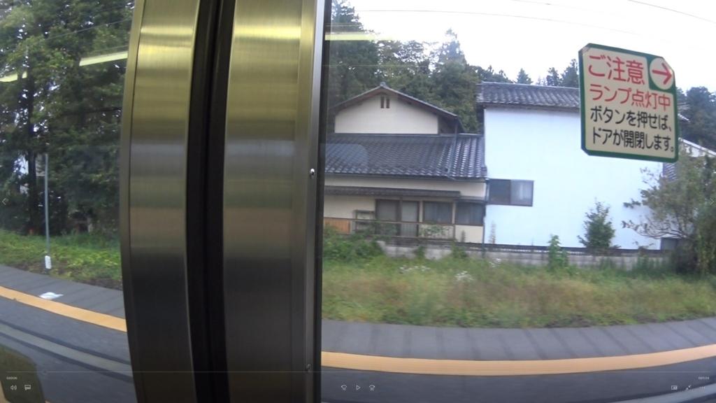 f:id:Kyo_Ichikawa:20171015193939j:plain