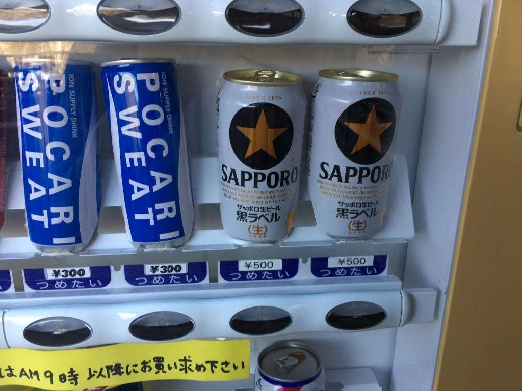 f:id:Kyo_Ichikawa:20171022105908j:plain