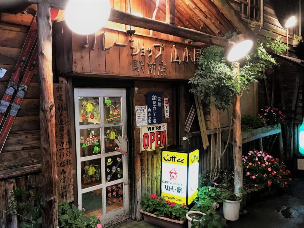 f:id:Kyo_Ichikawa:20171024213348j:plain