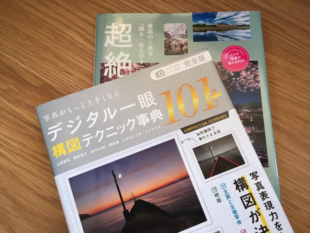 f:id:Kyo_Ichikawa:20171103065633j:plain