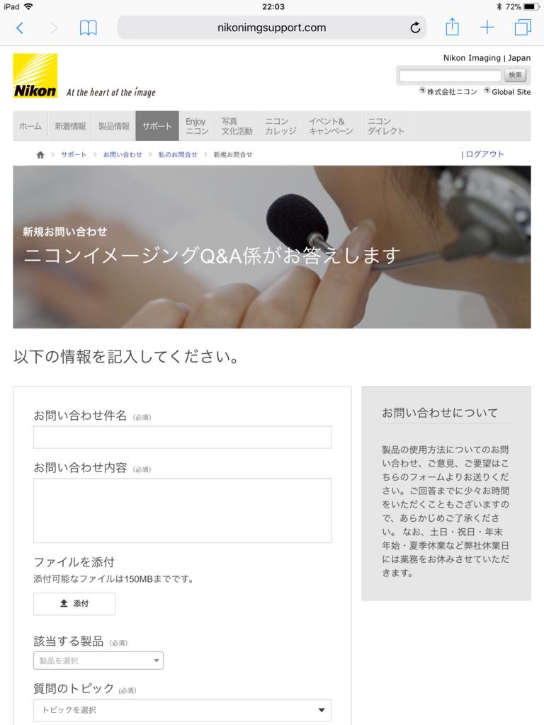 f:id:Kyo_Ichikawa:20171116205806j:plain