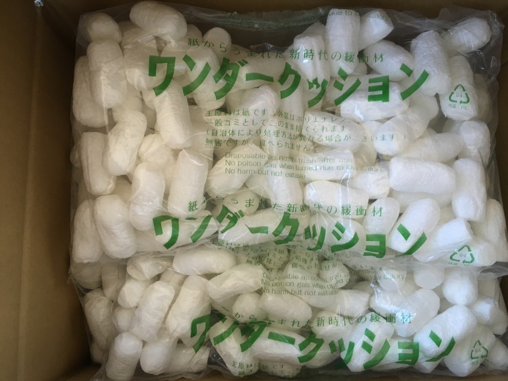 f:id:Kyo_Ichikawa:20171116210616j:plain