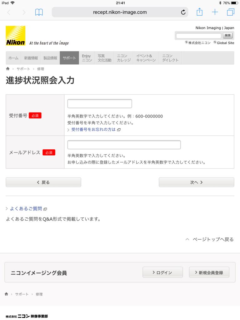 f:id:Kyo_Ichikawa:20171116211157j:plain