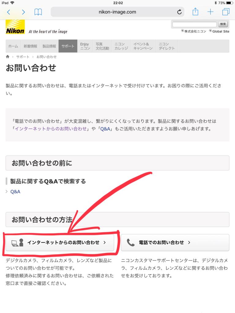 f:id:Kyo_Ichikawa:20171116212256j:plain