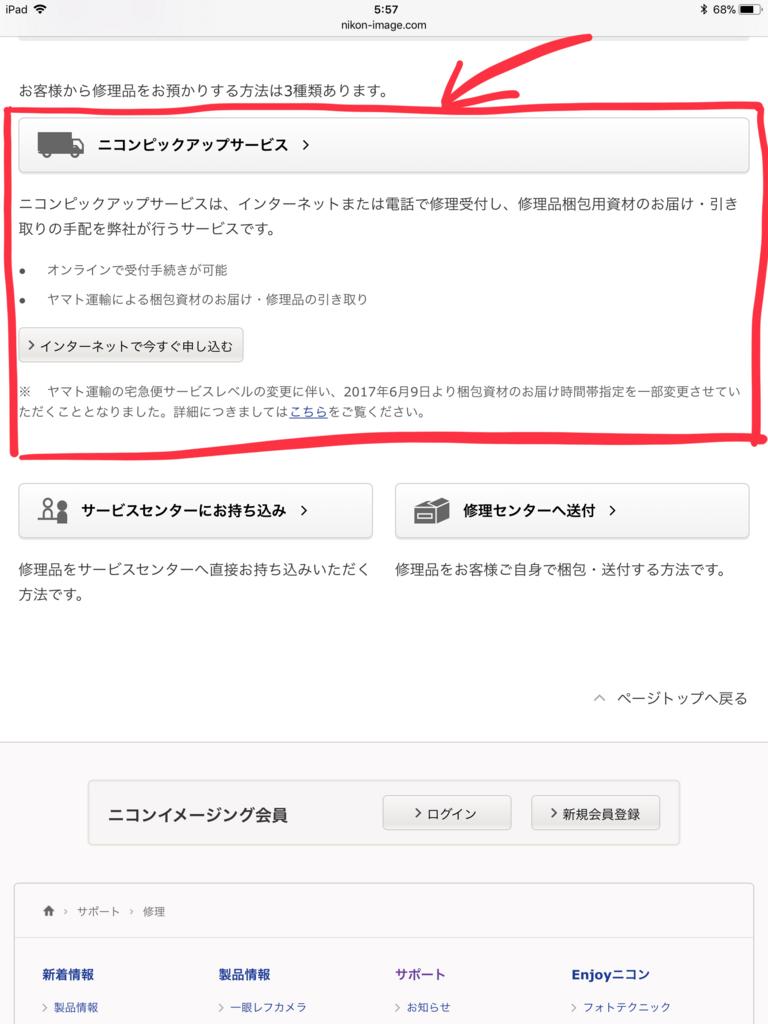 f:id:Kyo_Ichikawa:20171117055848j:plain