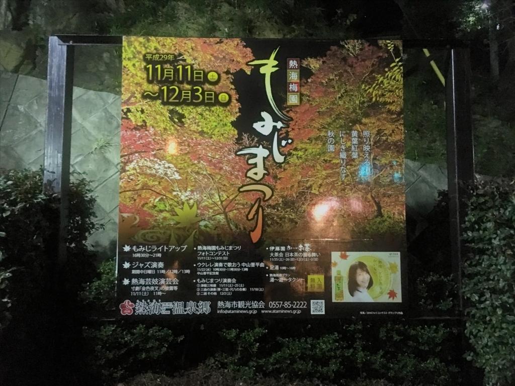 f:id:Kyo_Ichikawa:20171201214853j:plain