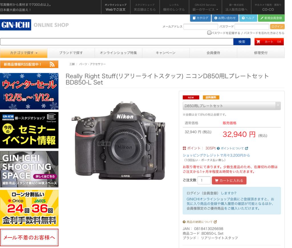 f:id:Kyo_Ichikawa:20171217111655j:plain