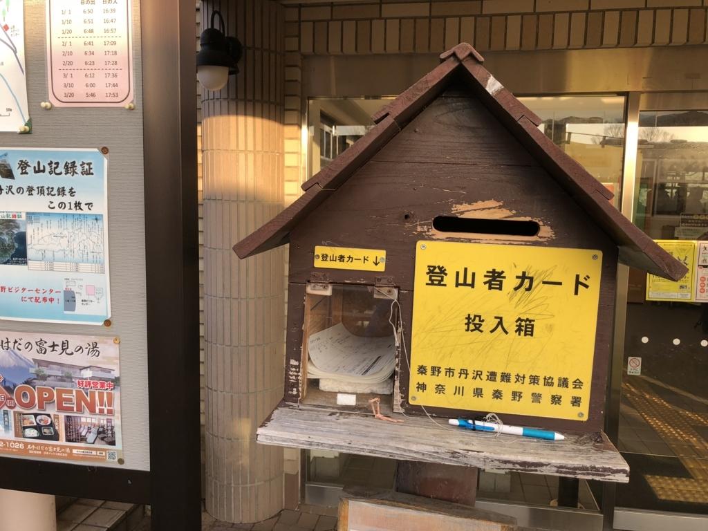 f:id:Kyo_Ichikawa:20180123191331j:plain